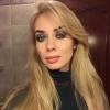 Елена Босс 5