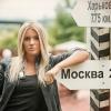 Кристина Лясковец 6