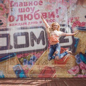 Дом 2 Город Любви 4407 за 03.06.2016 – смотреть вечерний эфир!